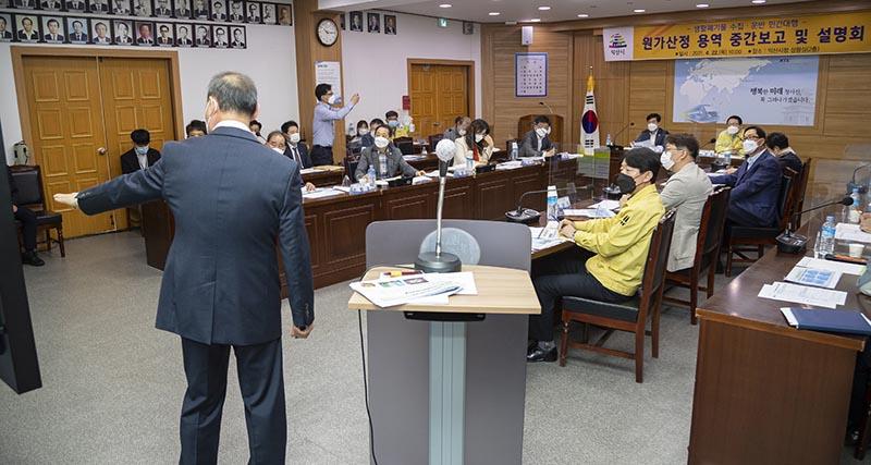 생활폐기물 수집 민간대행 _용역 중간보고회_.jpg